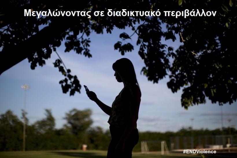 η Σάντρα Μπούλοκ που χρονολογείται